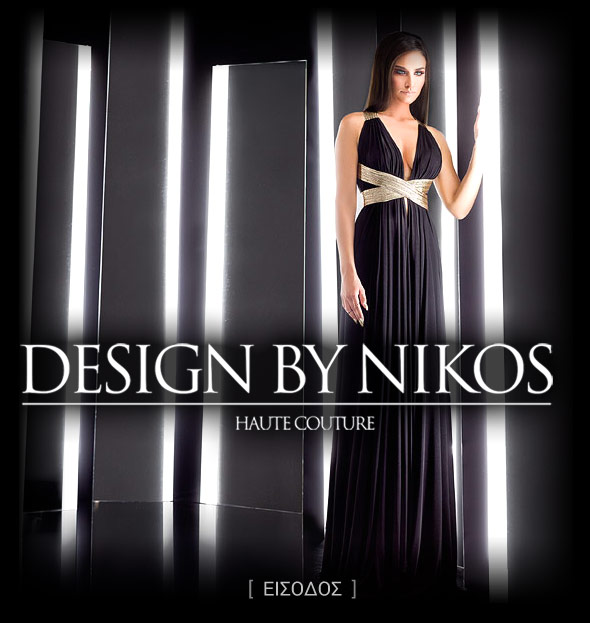 design by nikos WINTER 2016 - 2017