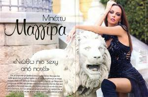 Design by Nikos   GALLERY   CELEBRITIES